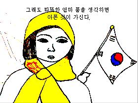 SF위안부기념비광고영상 스냅샷(한글)8.png