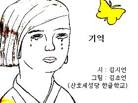 SF위안부기념비광고영상 스냅샷(한글)1.png