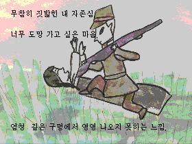 SF위안부기념비광고영상 스냅샷(한글)6.png