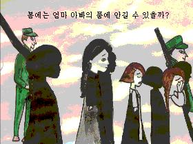 SF위안부기념비광고영상 스냅샷(한글)3.png