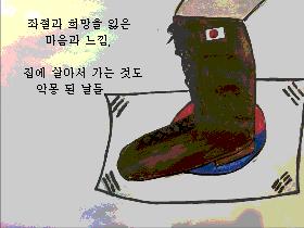 SF위안부기념비광고영상 스냅샷(한글)7.png
