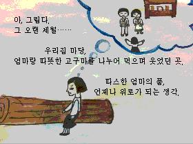 SF위안부기념비광고영상 스냅샷(한글)4.png