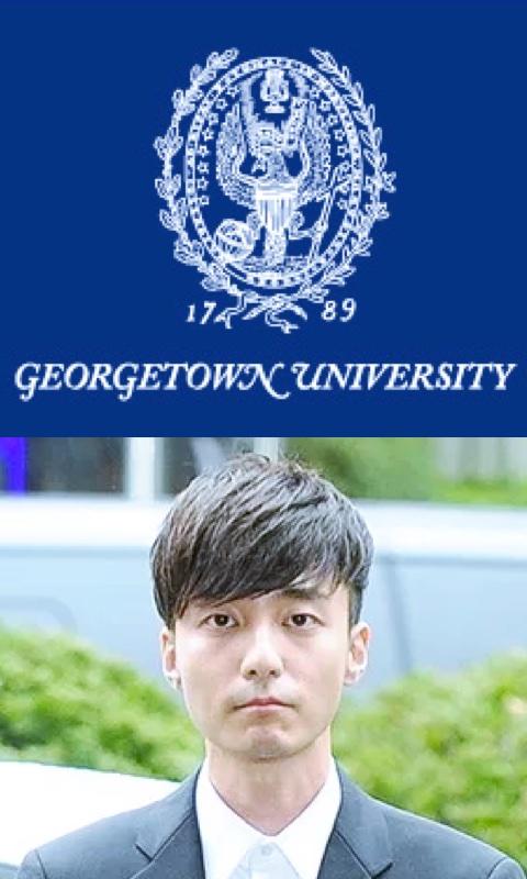 roy_kim_georgetown.jpg