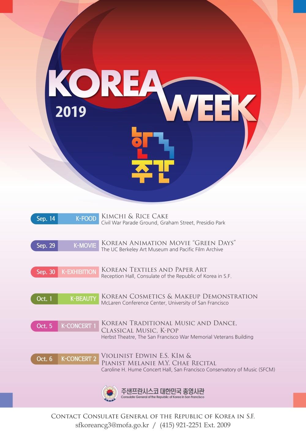 2019KoreaWeek_l.jpg