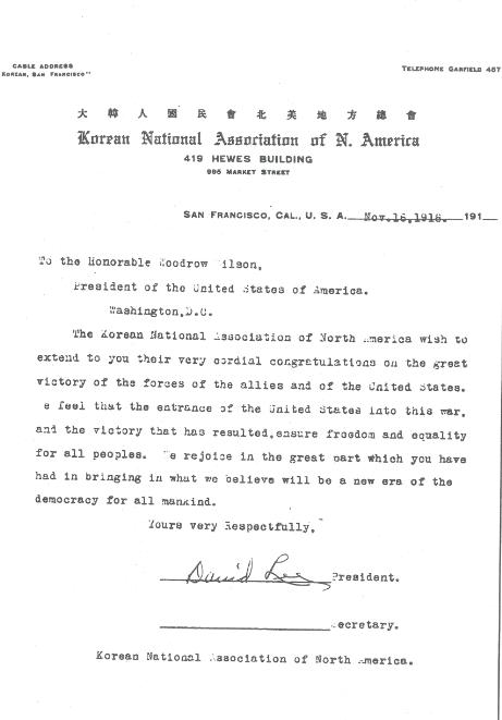 북미지방총회장 이대위가 윌슨대통령에게 보낸 승전 축하전보(1918.11.16).PNG